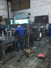 裁斷機生產廠家