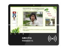 壁掛/立式安卓/PC幼兒園智能接送刷卡機幼兒園刷卡機管理系統