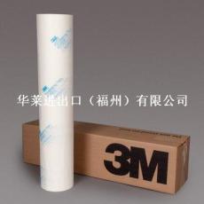 3M SCPS-2彩色贴膜定位纸