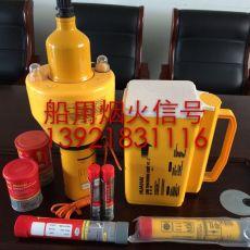 HGY60-15000手持式紅火焰信號