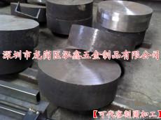 德國進口X45Cr13軸承鋼棒 材質證明書