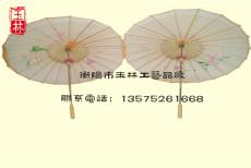 油纸伞A67