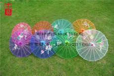 装饰伞A44