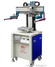 ITO導電玻璃絲網印刷機