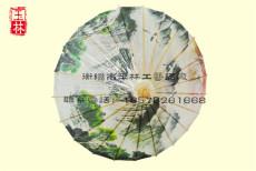 绿色山水油纸伞