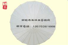 绩白色绸布伞