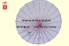 浅紫透明伞