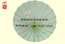 浅绿透明伞
