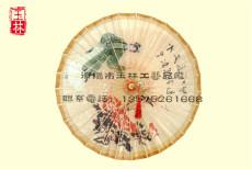 古典油纸伞
