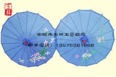 蓝色绸布伞