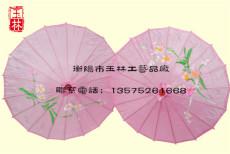 粉红绸布伞