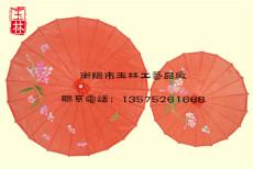 大红绸布伞