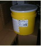 华莱 3M C-SKFL31应急处理桶 1套/件