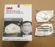 华莱 3M 9002V口罩 独立包装 带阀口罩 单个价