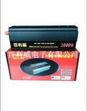 12V 2000W 中 新款上市