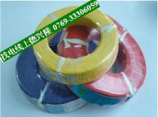 供应UL1430电子线1430awg22价格1430生产厂家1430幅照电子线