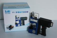 F1手提式缝包机使用展示