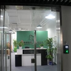 办公室指纹刷卡门禁考勤系统