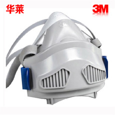 3M7771 3M7772硅质半面型单滤盒防尘面罩 中号 10个/件