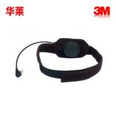 3M MT91-50防爆型 ATEX 喉麦连接耳罩