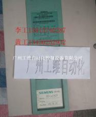 广州经济开发区南沙佛山顺德禅城西门子直流调速器维修