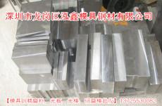 热销正品FH5模具钢板/材质证明