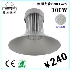 LED工礦燈100w 車間廠房倉庫照明燈具