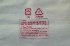 鸿辰专业印刷珍珠棉袋
