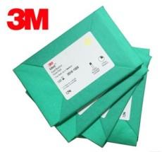 3M 1296压力蒸汽灭菌标准生物测试包 快速 培养指示剂