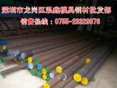 深圳GCr15模具鋼棒 預硬鋼棒 現貨價格