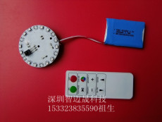 Shenzhen baoan small home appliance control panel application design company