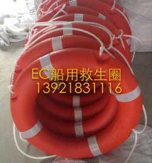 EC船用聚乙烯救生圈
