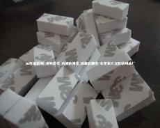 东莞胶垫胶贴制品 海棉胶垫 双面胶带