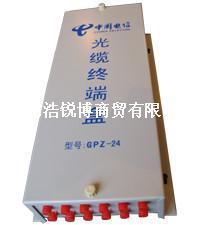 法兰盘式终端盒