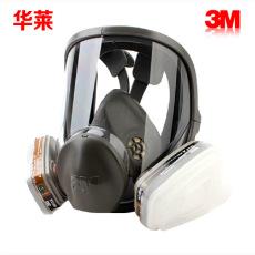 3M 6800+6001防毒面具套装灾 3件套 逃生专用