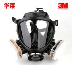 3M 7800+6001防毒面具套裝3件套 大樓 火災 逃生