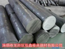 批發1.2581模具鋼棒 美國壓鑄鋼棒