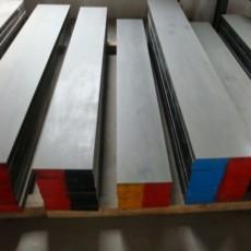 原裝正品6F2模具鋼板-高耐磨6F2鍛造模具鋼板