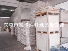 供应深圳22克本白蜡光纸