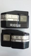14.4V打包机电池--手提式打包机专用