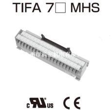 春日电机 KASUGA 端子台TIFA720MHS