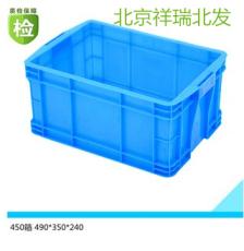 北京周轉箱 北京優質周轉箱專賣