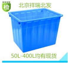 400水箱北京塑料水产养殖养鱼