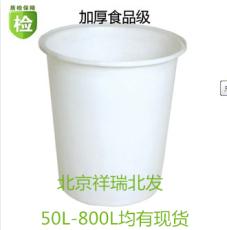 塑料桶臥桶北京叉車噸捅