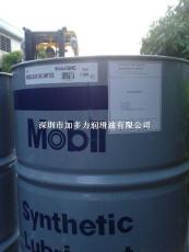 美孚shc xmp320齿轮油