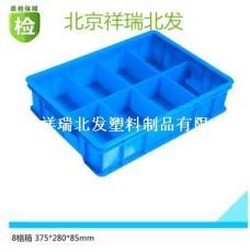 塑料分開盒分離盒分隔盒分格盒