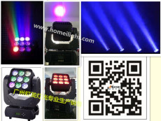 Infinite Rotating 9PCS 10W RGBW Matrix Pixel Mini LED Moving Head Beam