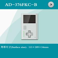 AD-376FKC-B