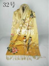 真丝手感数码喷绘长巾 高端围巾 拉毛披肩 54个花色可选