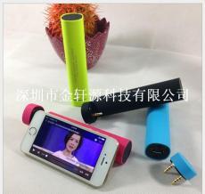 迷你時尚藍牙音箱移動電源 圓柱形藍牙音箱充電寶定制